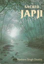 Джапджи
