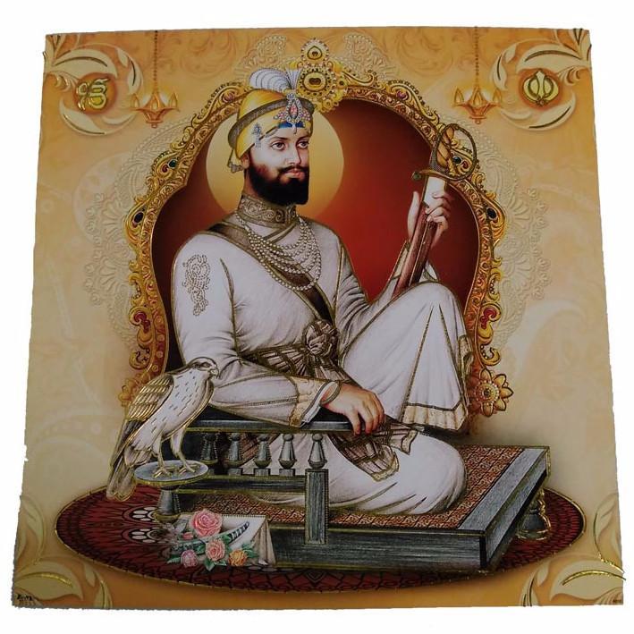 Гуру Гобинд Сингх