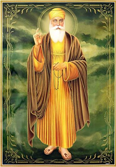 Гуру Нанак